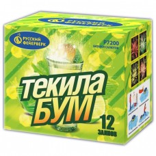 """Фейерверк Текила-бум (0,8"""" х 12)"""
