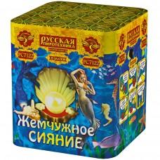 Фейерверк Жемчужное сияние (1''х25)