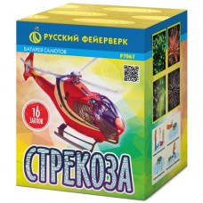 """Фейерверк Стрекоза (0,8"""" х 16)"""