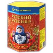 "Фейерверк Русский сувенир (0,8"" х 19)"