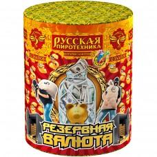"""Фейерверк + фонтан Резервная валюта (1"""" х 12)"""