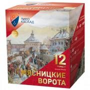 "Фейерверк Мясницкие ворота (1,2"" х 12)"