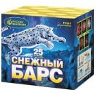 "Фейерверк Снежный барс (1,0"" х 25)"