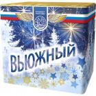 "Фейерверк Вьюжный (0,75"" х 25)"