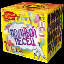 "Фейерверк Полный песец (0.8"" х 100)"