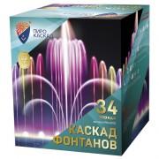 "Фейерверк Каскад фонтанов (0,8"", 1"", 1,2"" х 34)"