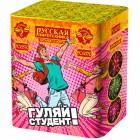 """Фейерверк Гуляй, студент! (0,8"""" х 19)"""
