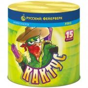 """Фейерверк Кактус (0,6"""" х 15)"""