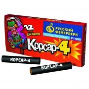 Петарды Корсар-4 (упаковка 12 шт)