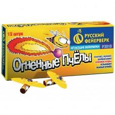 Летающая вертушка Огненные пчелы (упаковка 12 шт)
