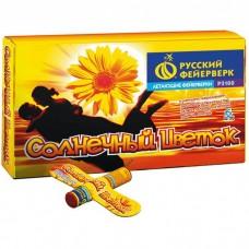 Солнечный цветок (упаковка 6 шт)