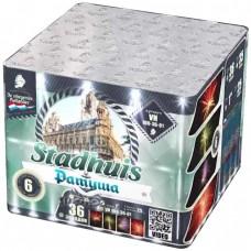 "Ратуша / Stadhius (1"" х 36)"
