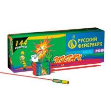 Ракеты Пугач (упаковка 12 шт)