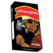 Петарды Корсар-1 / Черная дробь (упаковка 50 шт)