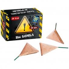 Петарды Биг Бомба (упаковка 20 шт)