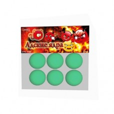 Петарды Адские ядра / Хлопающие шары (упаковка 6 шт)