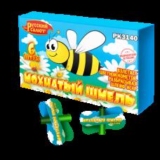 Летающий фейерверк Мохнатый шмель (упаковка 6 шт)