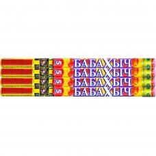 Римская свеча Бабахыч (0,8'' х 5)