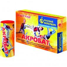 Летающий фейерверк Акробат (взрыв, треск) (упаковка 4 шт)
